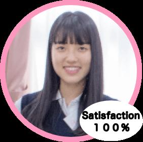 Kwansei Gakuin Senior High Schoo Student