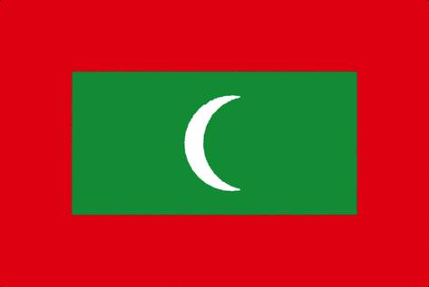 モルディブ国旗