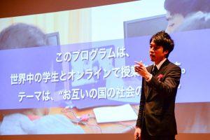 兵庫ビジネスコンテスト2018