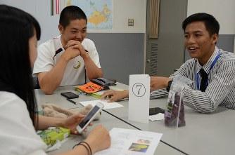 毎日新聞「バリの生徒と交流授業 関西学院高等部 共通テーマ議論」株式会社WithTheWorld