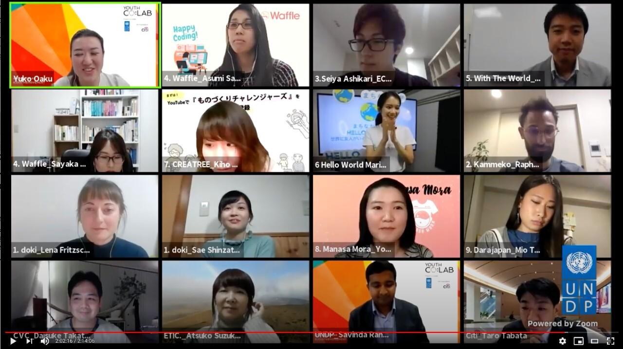 国連開発計画(UNDP)ソーシャル・イノベーション・チャレンジ日本大会2020 WithTheWorld